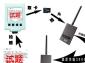 供应艾尔迈思智能无线图像传输设备
